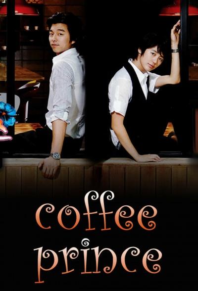 Первое кафе Принц